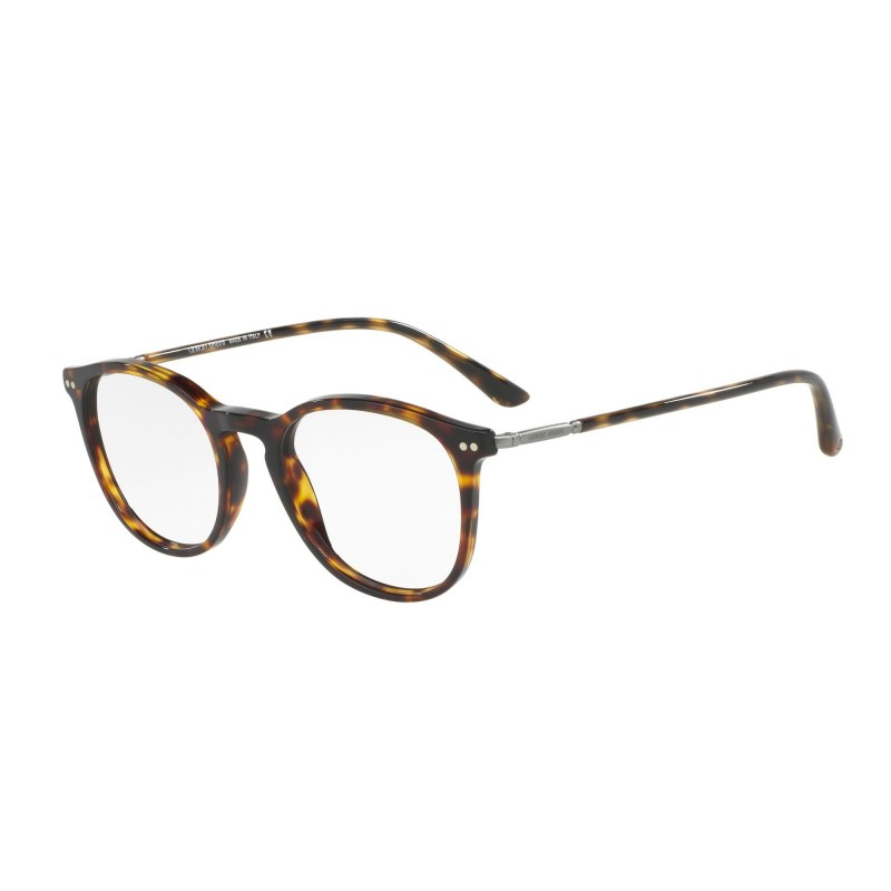 Occhiali da vista GIORGIO ARMANI AR 7125 5026 50